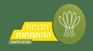 התמחויות_מלבני-logo9.png